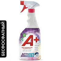 Пятновыводитель универсальный в спрее А+ Active 5 для цветного белья, 750 мл