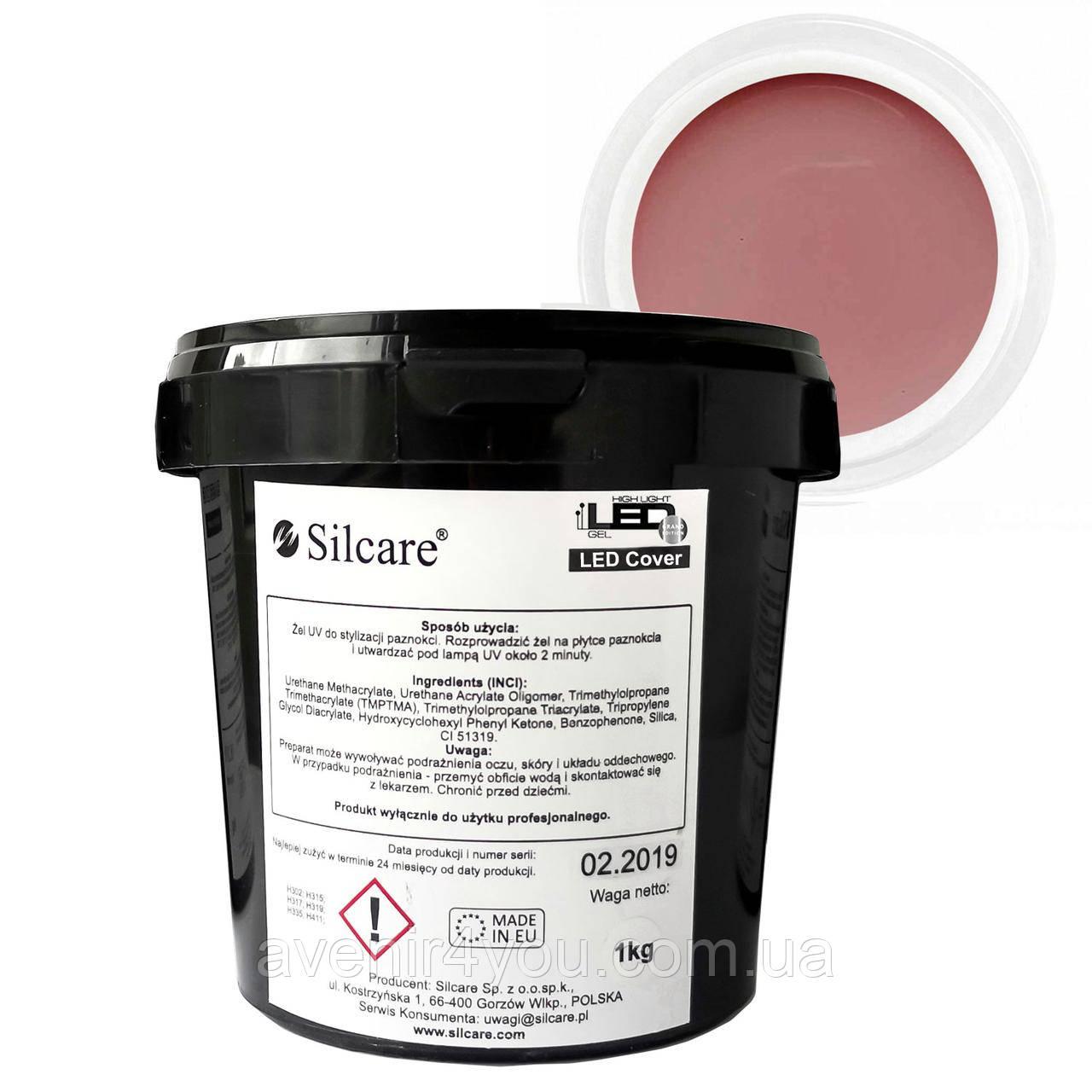 Гель Silcare Силкар LED Cover, 1 кг ОПТ