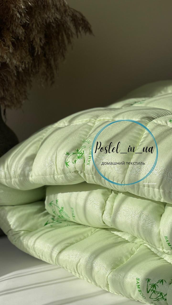 """Одеяло «Бамбук"""" евро"""