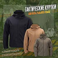 Куртка мужская Soft Shell с капюшоном