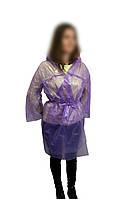 Дощовик підлітковий під пояс Фіолетовий 60мкм 94х73 см, дощовик від дощу | дождевик, фото 1