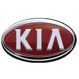 Запчастини Kia