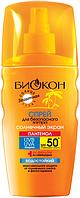 Спрей для безопасного загара Биокон Солнечный экран SPF-50+ (160мл.)