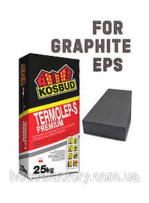 Клей для графитовых пенополистирольных плит, Kosbud TERMOLEP-S PREMIUM, мешок 25 кг