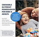 Klaire VitaTab Chewable / ВитаТаб жевательные мультивитамины 60 табл, фото 3