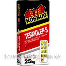 Клей для пенополистирольных плит, Kosbud TERMOLEP-S, мешок 25 кг