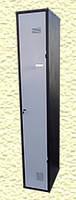 Шкаф для одежды ШОМ 1/30 разборной (толщ.0,5 мм)(1800х300х500)