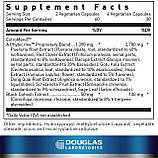 Douglas Estromend / Эстроменд  поддержка здоровой функции рецепторов эстрогена 120 капсул, фото 2