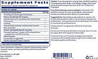 Інтерфаза Interfase Klaire Labs 60 Капсул Вегетаріанських, фото 2