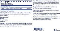 Ацетил L-карнитин 500 мг, Acetyl L-Carnitine, Klaire Labs, 90 Вегетарианских капсул, фото 2