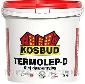 Дисперсионный клей,Kosbud TERMOLEP-D (TABULO, STONO), ведро 5 кг