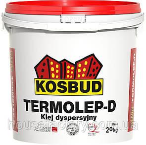 Дисперсионный клей,Kosbud TERMOLEP-D (TABULO, STONO), ведро 20 кг