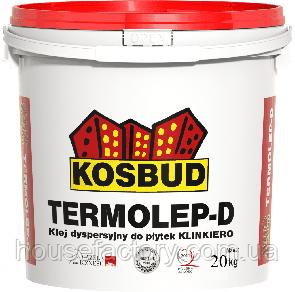Дисперсионный клей для плитки Kosbud KLINKIERO, ведро 20 кг