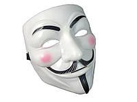 Маска Анонимуса Гай Фокс V - значит вендетта