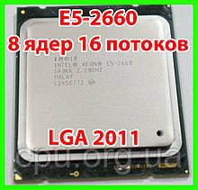 Процессор Intel Xeon E5-2660 LGA 2011 (SR0KK,SR0GZ) 8 ядер 16 потоков 2,20-3,0 Ghz / 20M / 8GT/s SandyBridge
