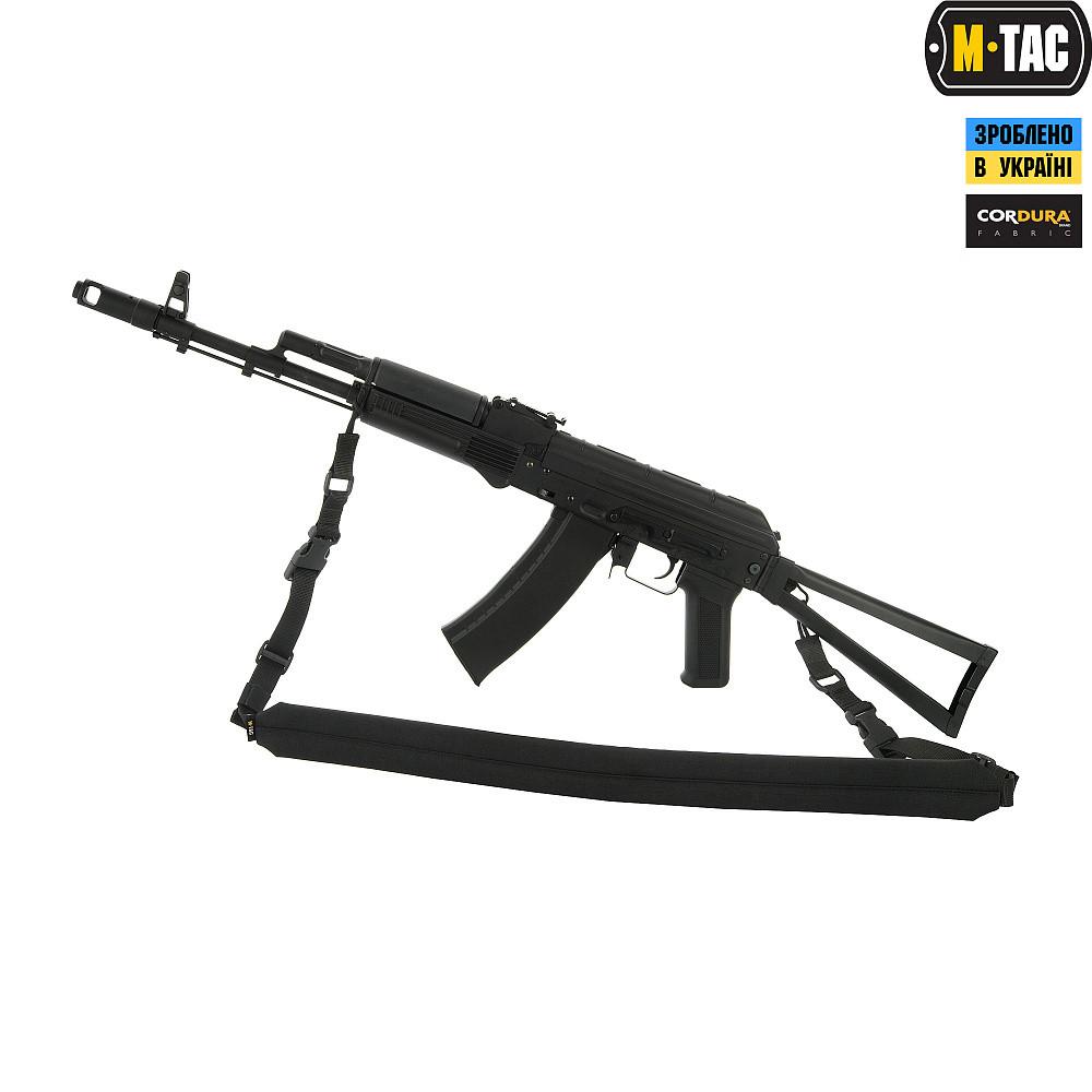 Ремінь M-Tac Збройовий Black