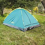 Палатка туристична 2-х місцева для кемпінгу риболовлі природи і відпочинку 205 х 145 х 100 см BESTWAY 68084, фото 5