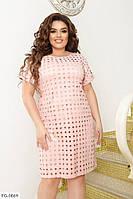 Оригінальне однотонне замшеве сукню з перфорацією на трикотажній підкладці р: 52, 54, 56 арт. 073