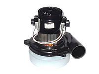 Мотор SKL VAC025UN 1200W для моющего пылесоса с патрубком