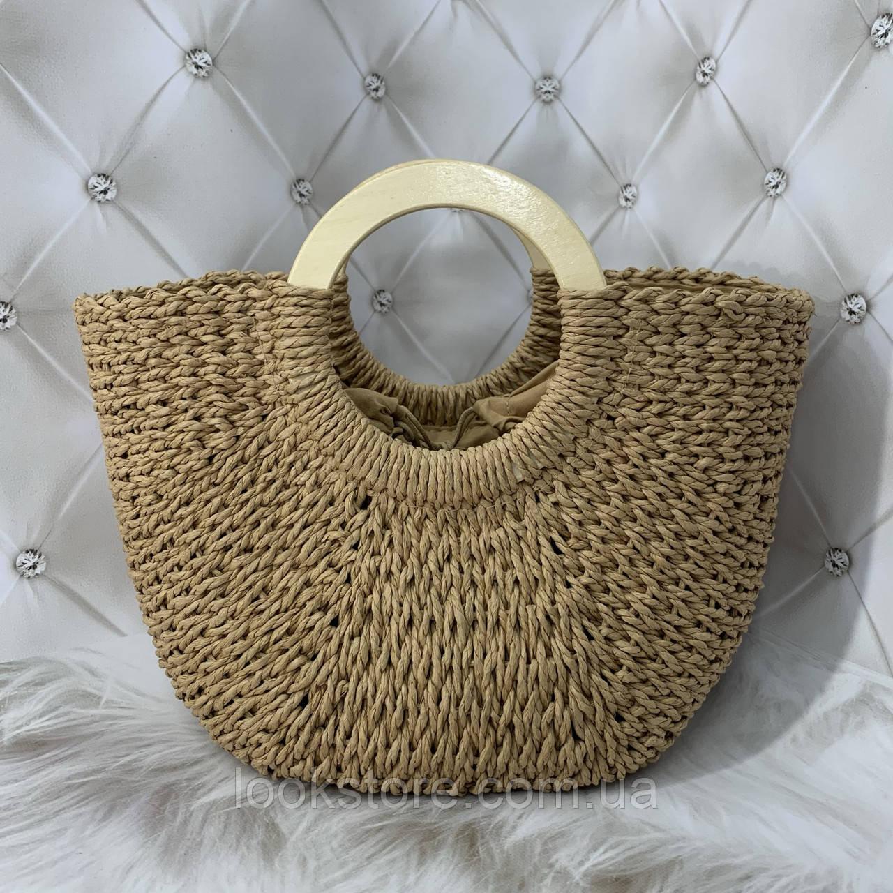 Женская летняя плетеная сумка Полумесяц с деревянными ручками бежевая