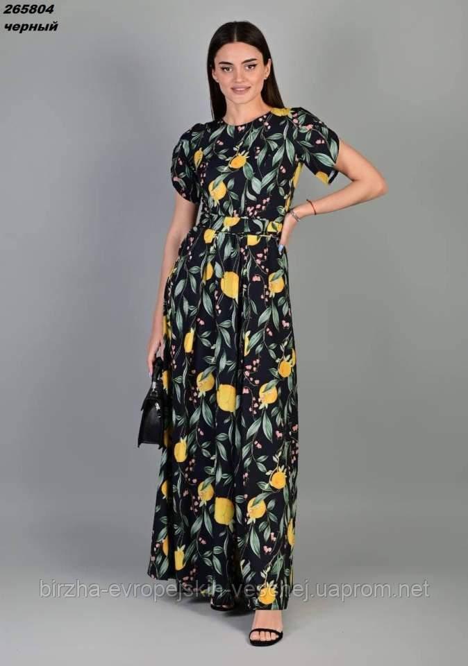 Платье женское 190