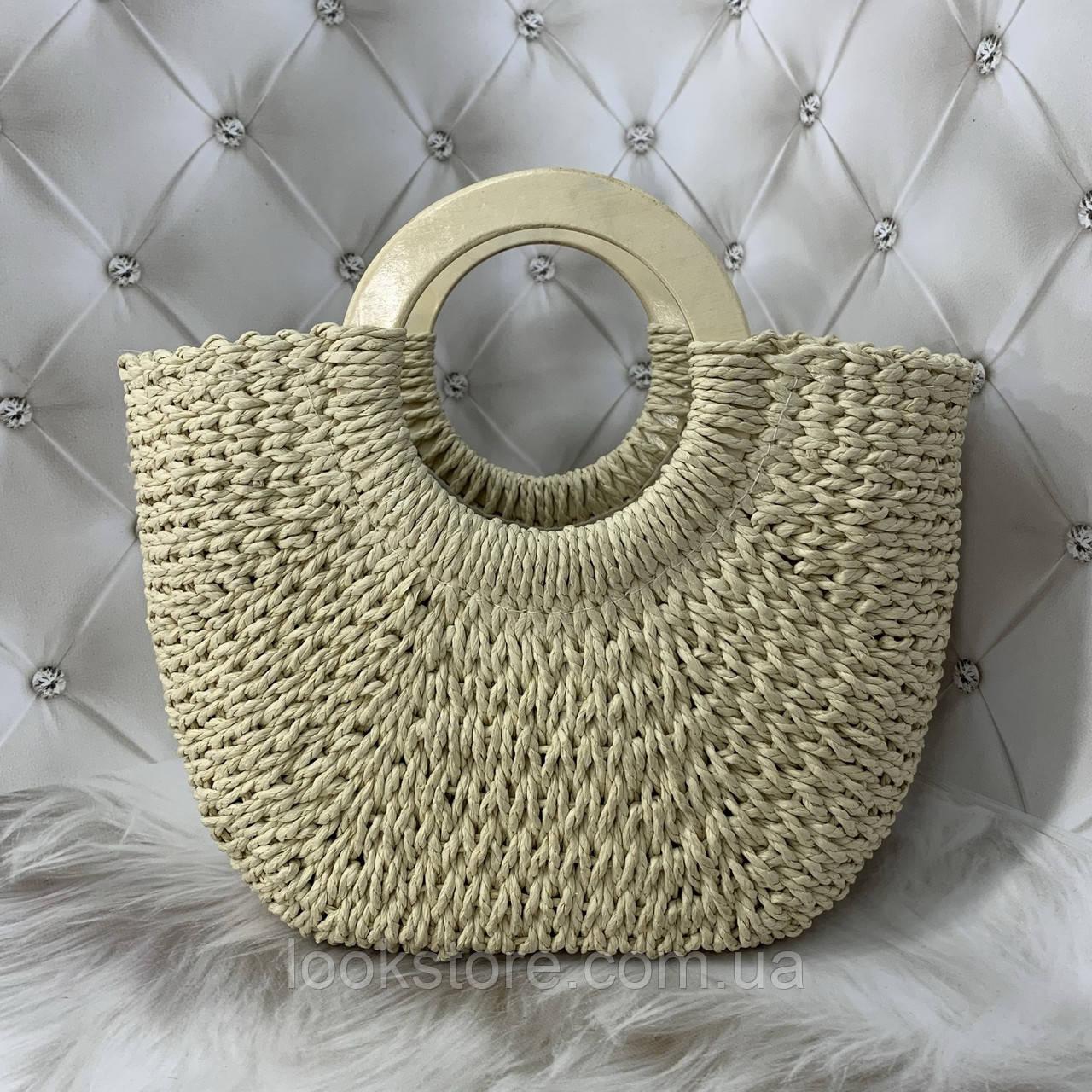 Женская летняя плетеная сумка Полумесяц с деревянными ручками молочная