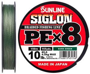 Шнур Sunline Siglon PE х8 150m (темно зел.) 0.132 mm