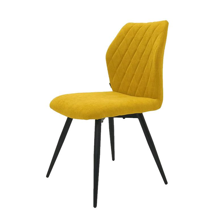 Стул Concepto Glory Желтый (Жёлтый карри)