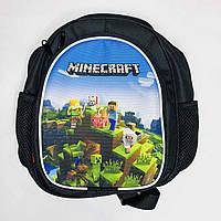 {есть:Один размер} Рюкзак мини Майнкрафт для мальчиков. Артикул: CB4015 [Один размер]