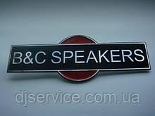Шильдик, наклейка, логотип  (metall) 1шт 140x30mm на сетку колонки B&C SPEAKERS