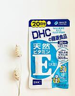 Вітамін Е DHC (20 днів), фото 1