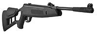 Гвинтівка Hatsan Striker Edge Vortex