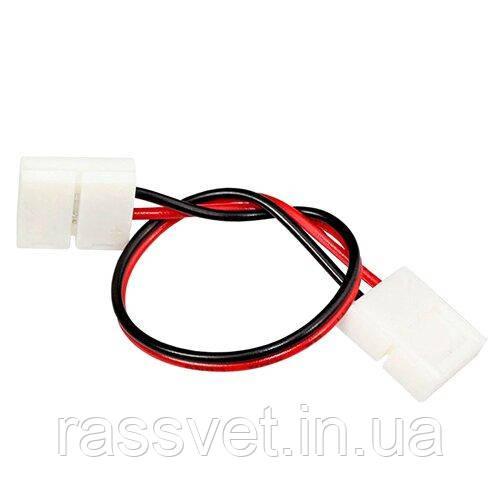 Коннектор для светодиодных лент OEM SC-05-SWS-8-2 8mm 2joints wire (провод-2 зажима)