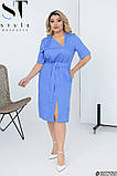 Літнє жіноче плаття прямого крою Розміри: 48-50, 52-54, 56-58, 60-62, фото 2