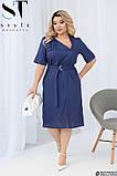 Літнє жіноче плаття прямого крою Розміри: 48-50, 52-54, 56-58, 60-62, фото 3