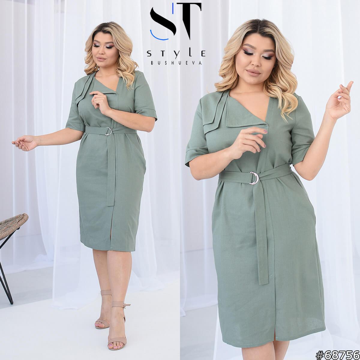 Літнє жіноче плаття прямого крою Розміри: 48-50, 52-54, 56-58, 60-62