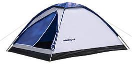 Палатка 2-х местная Acamper DOMEPACK2 - 2500мм. H2О - 1,8 кг.