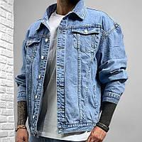 Молодіжна джинсова куртка оверсайз блакитна   Легка джинсовці виробництво Туреччина