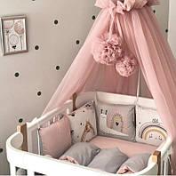 Балдахин для детской кроватки с помпонами пудра