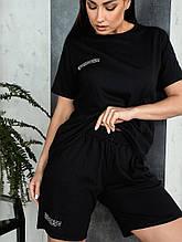 Жіночий костюм батал, турецький кулір, р-р 48-50; 52-54 (чорний)