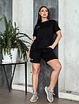 Жіночий костюм батал, турецький кулір, р-р 48-50; 52-54 (чорний), фото 2