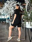 Жіночий костюм батал, турецький кулір, р-р 48-50; 52-54 (чорний), фото 5