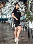 Жіночий костюм батал, турецький кулір, р-р 48-50; 52-54 (чорний), фото 6