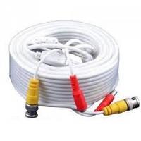 Провод для видеонаблюдения: медный проводник, 20 метров, белый цвет