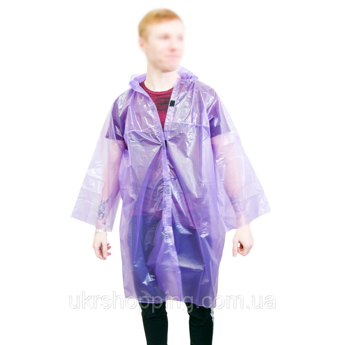 """Фіолетовий дощовик для підлітка на липучках, плащ від дощу підлітковий """"Ваш комфорт"""" 60 мкм (дощовик)"""