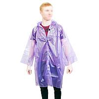 """Фіолетовий дощовик для підлітка на липучках, плащ від дощу підлітковий """"Ваш комфорт"""" 60 мкм (дощовик), фото 1"""