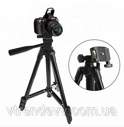 Штатив трипод профессиональный для камеры и телефона 3120А