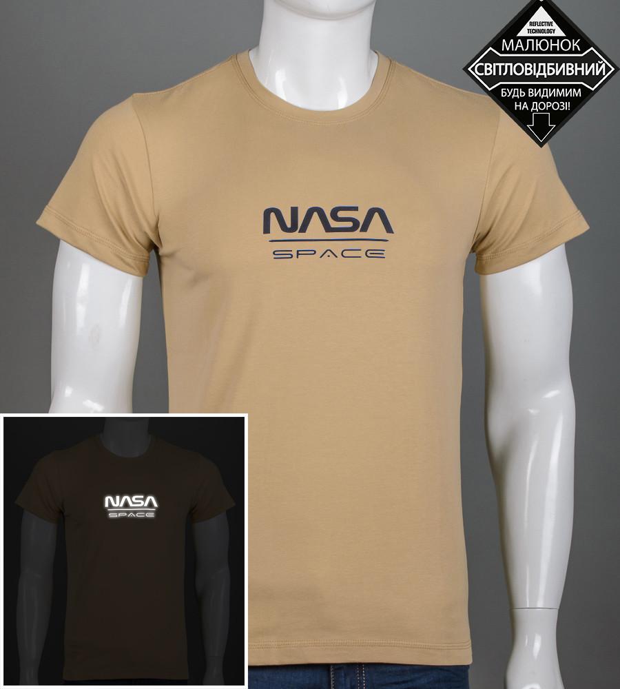 Футболка чоловіча NASA (2162м), Пісочний
