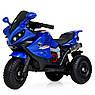 Дитячий електро триколісний мотоцикл на акумуляторі Bambi Racer M 4216 для дітей 3-8 років синій, фото 6