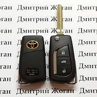 Корпус выкидного ключа Toyota (Тойота) - 3 кнопки,лезвие TOY 43